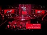 Яна Блиндер - Let it be| HD: ГОЛОС (The Voice). Третий сезон. Выпуск 1 | Слепые прослушивания 3