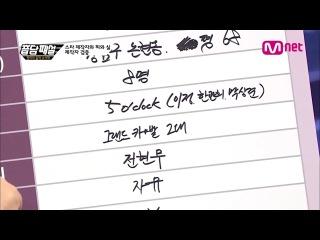 Mnet [음담패설] Ep.19 이제는 제작자, '서인영, 이정, 김태우'! 과연 그들이 주인인 소속사의 스펙은!