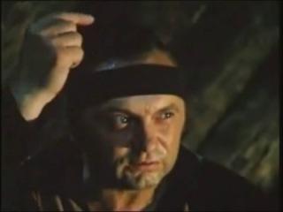 «Остров сокровищ» (1982) —
