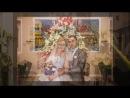 Наша Свадьба - Анна и Анатолий,слайд -шоу фото