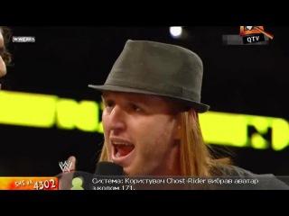 WWE NXT s5e48_31.01.2012 (25.02.2012 efir kanala QTV.SATRip)