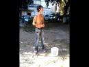 Саша Смагин/ККК. ICE BUCKET CHALLENGE