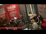 Живые- Бранимир (Александр Паршиков) 19.03.2014
