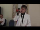 Yover - Свадебный Рэп