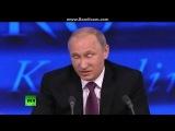 Путин - про свою зарплату ( Большая пресс-конференция 18-12-2014)