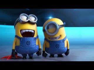 Гадкий Я 2 - Попс (Прикол) (Миньены) (Мультфильм) (Отрывок)