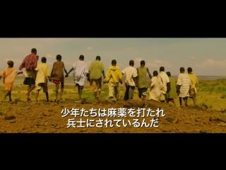 Kaze ni Tatsu Lion trailer (15.2.3)