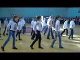 флешмоб  наш класс) 6-Б 2012 г. 112 школа
