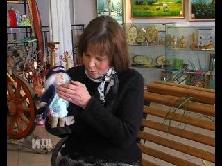 Время кукол и бисера в художественном салоне