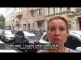 Татьяна Лазарева приглашает на БлагЗабег 6 сентября!