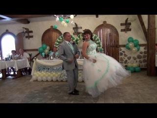 Прикольный Свадебный танец Сергея и Ирины