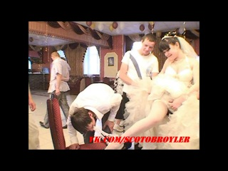 Невеста подглядывание видео