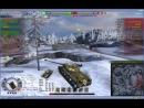 wot (3 часть) кот тащит на танке ис-3
