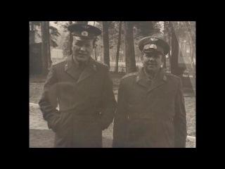 Служба осень 1981-1983гг ГСВГ г.Вернойхен.