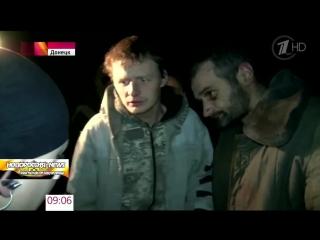 Киев и ДНР обменялись пленными