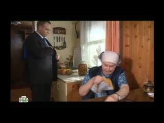 Сериал Дело Крапивиных 17 я серия