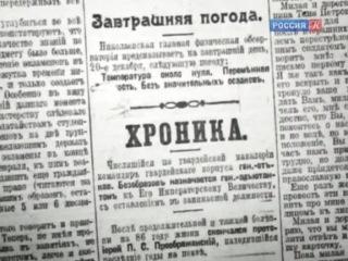Нефронтовые заметки / серия 22 (2014)