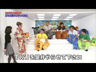 Gaki No Tsukai #1233 (2014.11.30) - Costume Talk