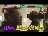 29/01 Sakurai Ariyoshi Abunai Yakai - Kame Part