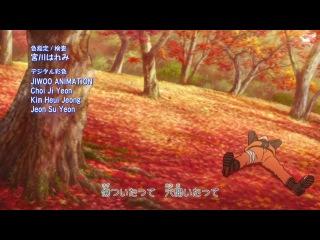 [EN]: Naruto Shippuuden Ending 31