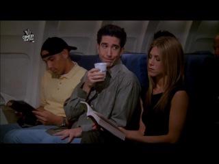 Росс и Рейчел в самолете