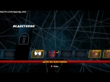 Чит-коды на костюмы Spider-man Shattered Dimensions