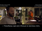 ║• Трейлер фильма «С тех пор» (RUS SUB)