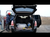 Покатухи под музыку P. Diddy feat. Dirty Money &ampamp Skylar Grey - Coming Home. Picrolla