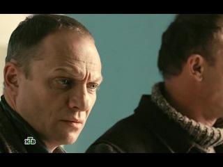 Легавый 2 сезон 31 серия(криминал,детектив,сериал),Россия 2014