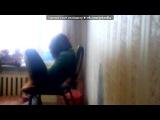 «Webcam Toy» под музыку Ты так и не видела... - (песня из физрука). Picrolla