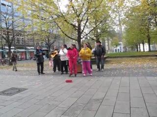 Румынские цыгане в Лепциге