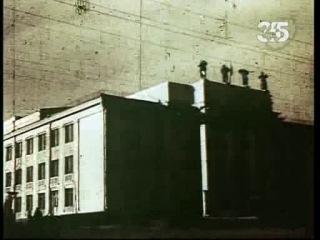 Колыма. Трилогия. Фильм 3. (1992)