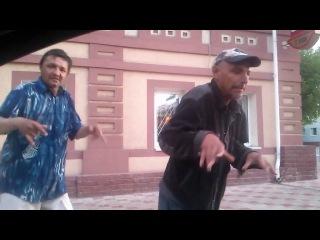 бомжи танцуют