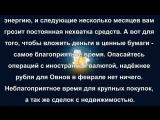 Гороскоп для Овна на февраль 2015 года.