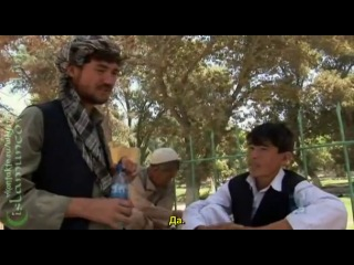 Проститутки в афганистане