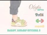 Видеоролик о детской ортопедической обуви