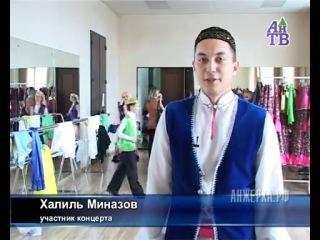 Концерт студии татарского танца.