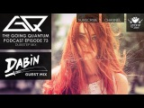GQ Podcast - Dubstep Mix &amp Dabin Guest Mix Ep.73