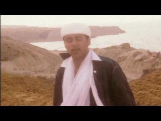 Ahmet - Hasret (Турецкая Музыка) Part 8