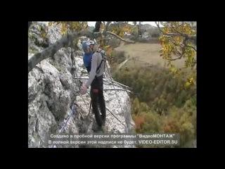 Красный камень Гурзуф 55 м. вертикаль