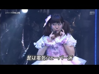 NMB48 Tour 2014 in Summer 140930 (BS SKY Perfect TV 141012) (Part 2)