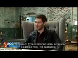 The Originals- Joseph Morgan On Working With New Actors Playing Mikaelsons Rus Sub