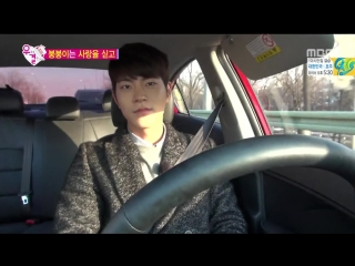 150131 We Got Married Ep.257/35
