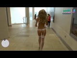 GTA In Real Life Sexy Version with a Naked Blonde