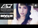 GQ Podcast - Drum and Bass Mix &amp Rogue Guest Mix Ep.70