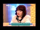 Экстрасенс Галина Багирова на ТВ Россия 1. Будущее России