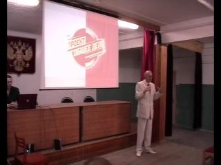 Презентация проекта Общее Дело в УВД Ижевска