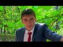 Рем и Инна Кишмаховы свадебный клип