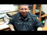 «разное» под музыку Вася Обломов - Кто хочет стать милиционером?. Picrolla