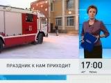 В зону платной парковки в центре Петербурга попали 29 улиц